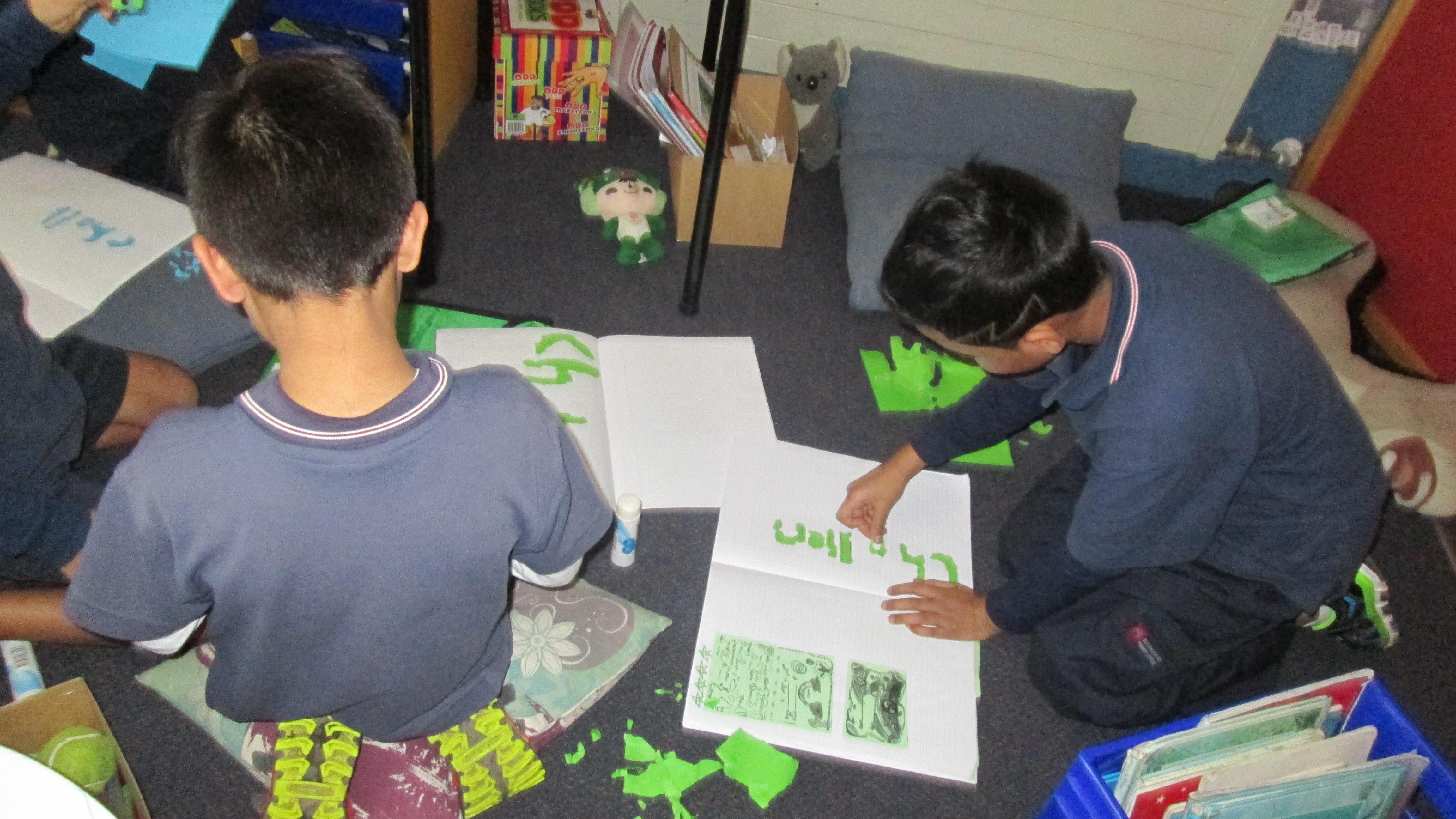 Blockhouse Bay Primary School - CHALLENGE